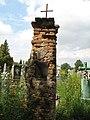 Ludmir cemetery Part III Лодомирське кладовище Частина третя 34.jpg