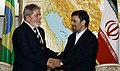 Lula e Ahmadinejad 2010.jpg