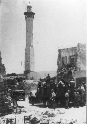 1948 Palestinian exodus from Lydda and Ramle - Lydda mosque after Operation Danny, July 1948