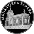 MD-2000-50lei-Tabăra.png