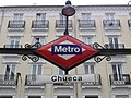 Madrid - Metro - Estación de Chueca (7190148946).jpg