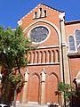 Madrid - Santuario de Nuestra Señora del Perpetuo Socorro (PP Misioneros Rendentoristas) 02.jpg