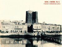 Maiden Tower in old postcard.JPG