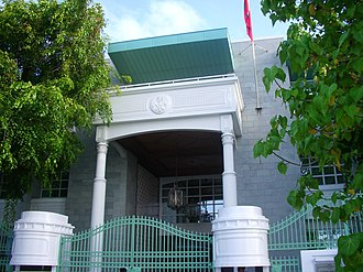 Politics of the Maldives - Malé Presidential Palace