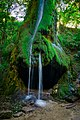 Maliivskii vodospad.jpg