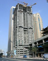 Marina Pinnacle Under Construction on 4 January 2008.jpg