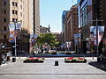 Martin Place February 2016.jpg