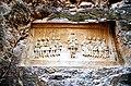 Mazandaran - Haraz - Vana - Old Inscription - panoramio.jpg