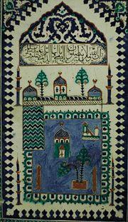 Panel representing the mosque of Medina (now in Saudi Arabia). Found in İznik (Turkey), 18th century. Composite body, silicate coat, transparent glaze, underglaze painted.