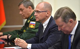 Meeting on developing new types of weapons 2016-11-18 (4).jpg
