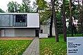 Meisterhaus Moholy-Nagy–Feininger 2014.jpg