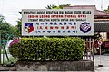 Melaka Malaysia Boon-Leong-International-Gym-04.jpg
