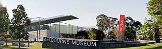 Melbourne Museum - Melbourne Museum in the Carlton Gardens