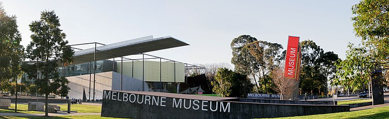 File:Melbourne museum exterior panorama.jpg