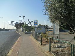 Memorial to the terror bus attack in Azur (2).jpg