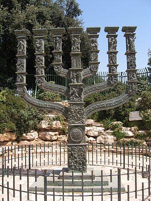 Knesset Menorah - Knesset Menorah