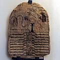 Meretseger stele-E13084-mp3h8847.jpg