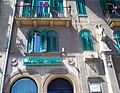 Messina Palace 34p303.jpg