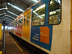 Metrocar 4020, Tyne and Wear Metro depot open day, 8 August 2010.jpg