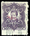 Mexico 1883-84 documents revenue F117.jpg