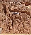 Michael monograms, Meroe quarry.jpg