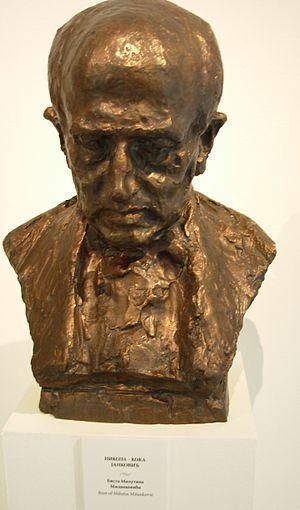 Milutin Milanković - Bust of Milutin Milanković.