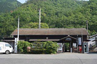 Minagi Station Railway station in Sōja, Okayama Prefecture, Japan