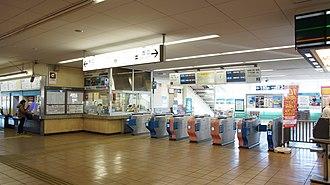 Minami-Rinkan Station - Image: Minami Rinkan Station ticket barriers 20161216