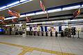 Minatomirai Station TicketGate.jpg