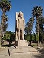 Mit Rahinah, Al Badrashin, Giza Governorate, Egypt - panoramio (5).jpg