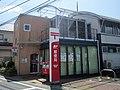 Mitaka Inogashira Post office.jpg