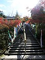 Miyajima, daisho-in, scalinata 01.jpg
