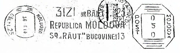 Moldova stamp type 4.jpg