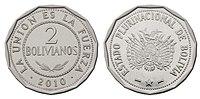 Boliviano Moneda Wikipedia La