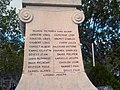 Monument aux morts (Paulhan) 05.jpg