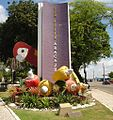 Monumento Aracaju.jpg