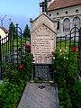 Mormantul lui Gheorghe Lazar, inscriptie.JPG