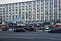 Moscow, demolition of the Pyramid on Pushkin Square, 2016 (2).jpg