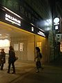 Motomachi-Chukagai Station at night 20140308.jpg