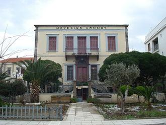 Myrina, Greece - Archaeological museum of Lemnos.