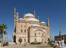 Muhammad Ali Mosque 1.jpg
