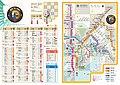 Mumbai Rail Map - Hindi.jpg