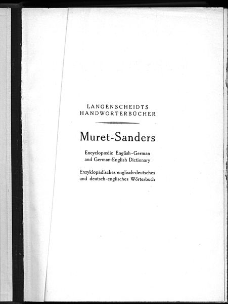 File:Muret-Sanders000I.jpg