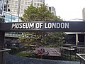 Museum of London - London Wall - Rotunda Garden (8108408603).jpg