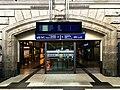 Nürnberg Hbf Osttunnel Zugang.jpg