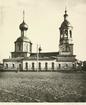 N.A.Naidenov (1882) V3.1.67. Tri Svyatitelya crop.png