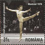 Nadia Comăneci 2016 stamp of Romania 3.jpg