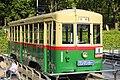Nagoya City Tram 1401 20190503-04.jpg