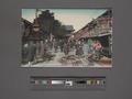 Nakamise at Asakusa temple Tokyo (NYPL Hades-2360188-4043987).tiff