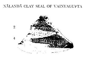 Vainyagupta - Nalanda clay seal of Vainyagupta.